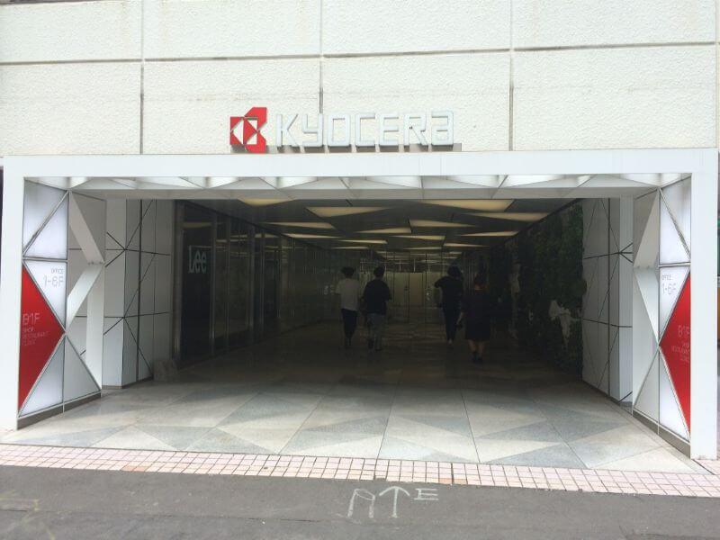 京セラ原宿ビル正面